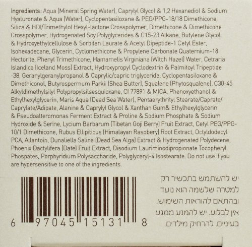 AHAVA Time To Revitalize Extreme Firming Eye Cream 051 Fl Oz 0 1